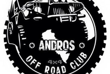 H τελευταία βόλτα του Andros Off Road για την σεζόν στην Πλούσκα!