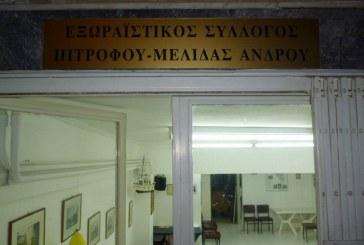 Τριήμερη εκδρομή στη Θεσσαλονίκη από τον Εξωραϊστικό Σύλλογο Πιτροφού – Μέλιδας