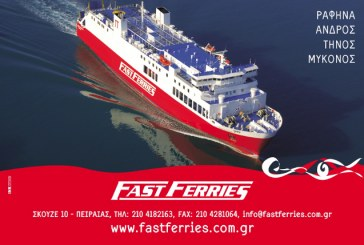 To FAST FERRIES ANDROS είναι γεγονός…