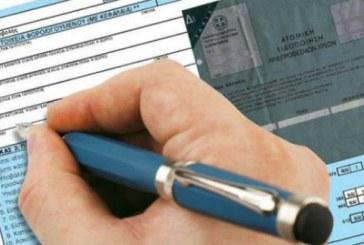 Επιχειρήσεις: Πως θα υποβληθούν οι φορολογικές δηλώσεις