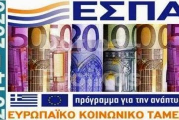 Τα Ευνοϊκά Δάνεια JEREMIE για σκοπούς Γενικής Επιχειρηματικότητας