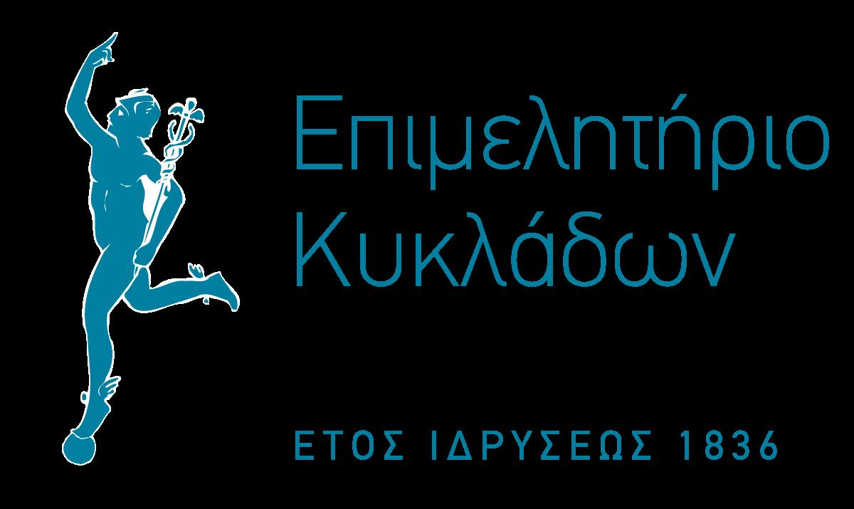 epimelitirio_kykladon2