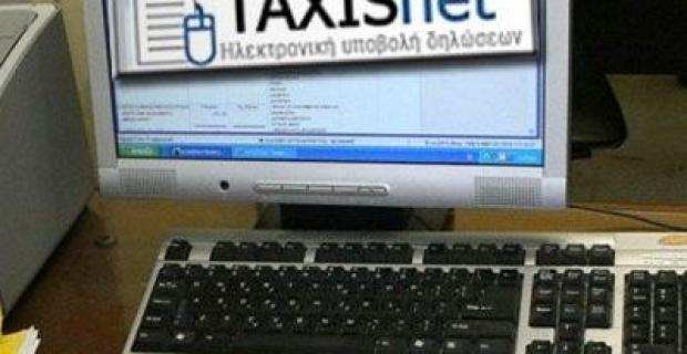 taxisnet-21-620x320