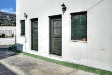 Αγγελία: Πωλείται διαμέρισμα στην Άνδρο