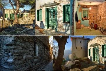 Αγγελία: Πωλείται παλαιό πέτρινο σπίτι σε χωριό της Άνδρου
