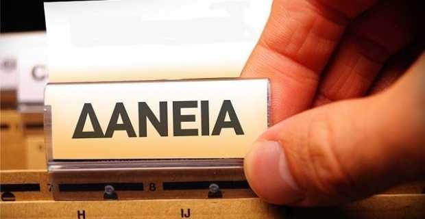 daneia-620x330-620x320