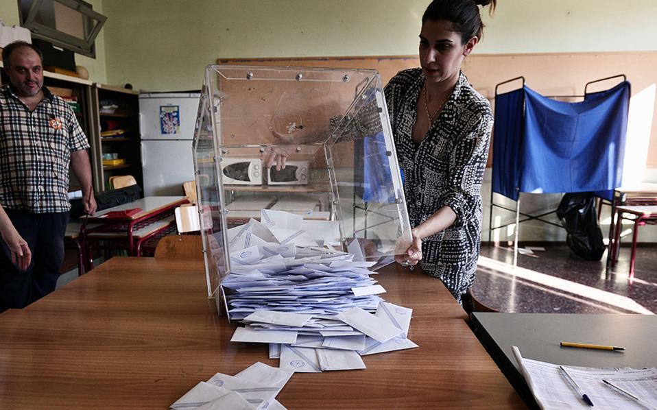 votes-thumb-large