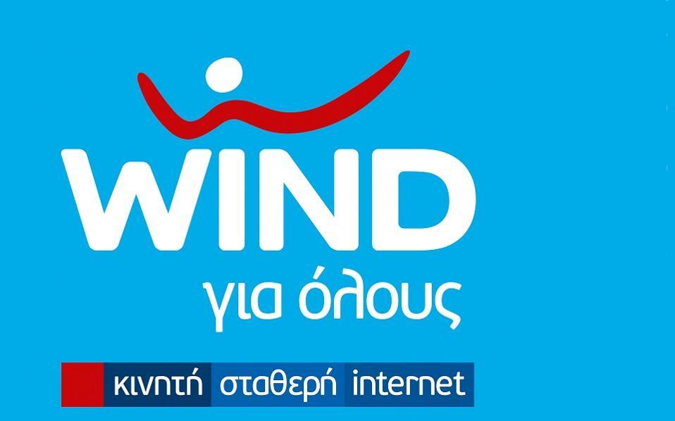 wind-telecoms-thumb-large