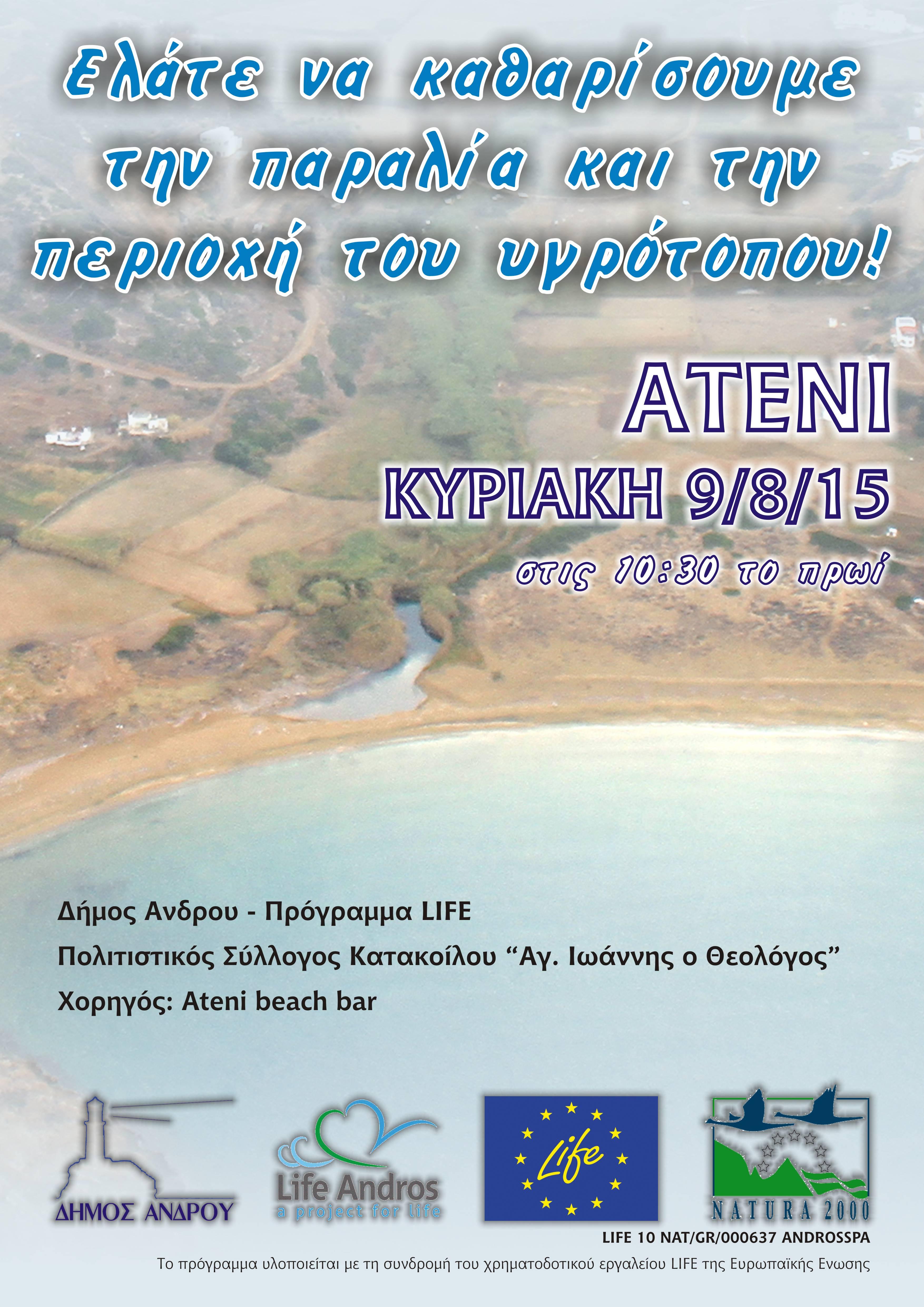 ateni-afisa2