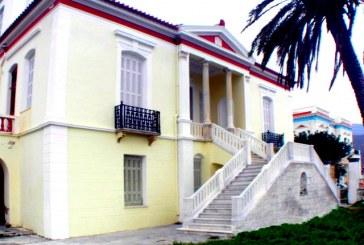 Δήμος Άνδρου: Ανακοίνωση για την αποκομιδή των απορριμμάτων στην παλιά πόλη