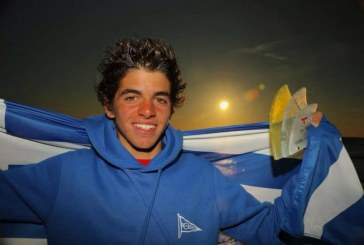 Παγκόσμιος Πρωταθλητής ο Αθλητής του ΝΟΑ Λεωνίδας Τσορτανίδης