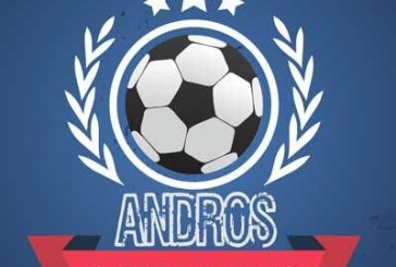 Σχολή ποδοσφαίρου Άνδρου: Αναβάλλονται οι σημερινές προπονήσεις σε Χώρα και Κόρθι