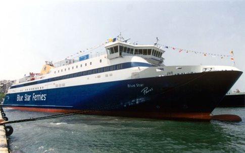 Πρόσκρουση του Blue Star Paros στο λιμάνι του Πειραιά