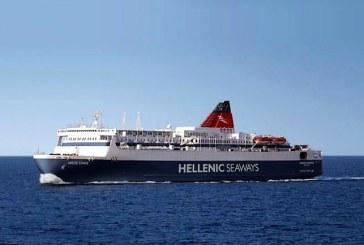 Ανακοίνωσε το Νήσος Σάμος η Hellenic Seaways για την γραμμή Πειραιάς-Μεστά Χίου-Μυτιλήνη-Λήμνος-Θεσσαλονίκη από 17 Ιουνίου