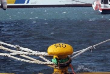 Απεργία της ΠΝΟ: Δεμένα τα πλοία στις 20 και 21 Ιανουαρίου
