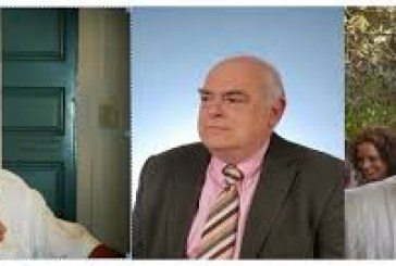Αναφορές Βουλευτών Κυκλάδων του ΣΥΡΙΖΑ για ζητήματα της Πάρου