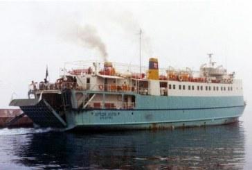 33 χρόνια από το ναυάγιο του «Χρυσή Αυγή», ένας ρεπόρτερ θυμάται…