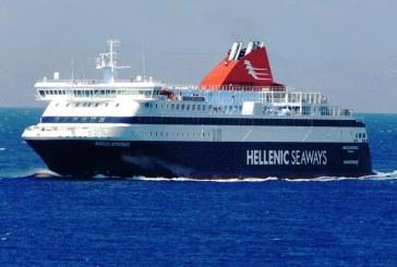 Σε εξέλιξη απόπειρα εξαγοράς της Hellenic Seaways από τον όμιλο Grimaldi