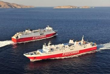 Τα δρομολόγια της Fast Ferries για την περίοδο των Αποκριών