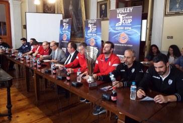 League Cup «Νίκος Σαμαράς»: Στην τελική ευθεία για τη μεγάλη γιορτή