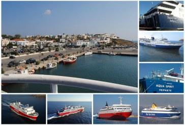Επτά καράβια για την Άνδρο: Ανακοινώθηκαν οι δηλώσεις Τακτικής δρομολόγησης Ακτοπλοϊκών Πλοίων…