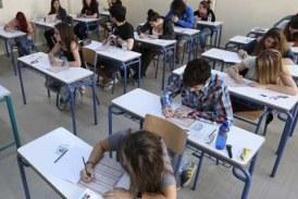 Ξεκινούν από σήμερα οι αιτήσεις για τις Πανελλήνιες – Τι οδηγίες δίνει το υπουργείο