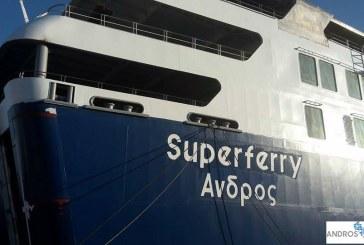Ο Καπετάν Παύλος και το Andros Portal σας ξεναγούν στο Superferry Άνδρος!!!