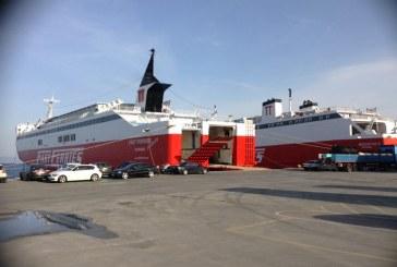 Αναμένοντας την έναρξη δρομολογίων την Πέμπτη: Στο λιμάνι της Ραφήνας έδεσε το μεσημέρι το Fast Ferries Andros