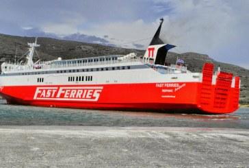 Η πρώτη άφιξη του Fast Ferries Andros για τη σεζόν στο λιμάνι του Γαυρίου…