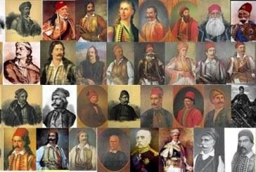 Τα άστρα από την Κατερίνα Σαλωνίκη: Η επανάσταση του 1821 αστρολογικά