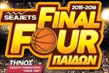 Μπάσκετ: Συναρπαστικό το Final Four Παίδων στην Τήνο
