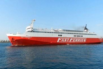 Ξεκινά δρομολόγια το Fast Ferries Andros την Πέμπτη 24 Μαρτίου