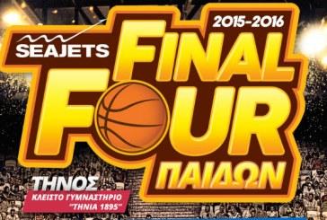 Οι απονομές του Final Four Παίδων στην Τήνο