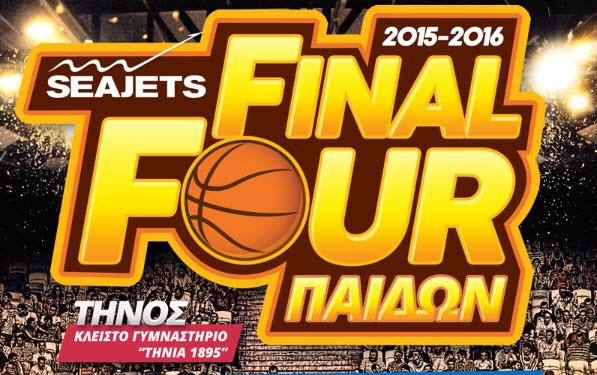 final-four-paidon-thnos-2016-gymnastikos-omilos-mykonou-daily-news-mykonos2