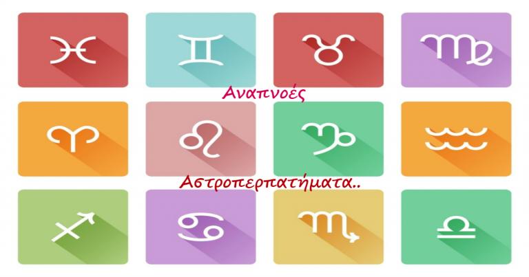 horoskop-1-profimedia-0210377869_1000x0-768x403