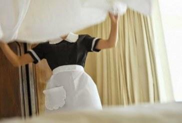 Αγγελία: Ζητείται καμαριέρα από ξενοδοχειακή μονάδα στην Άνδρο