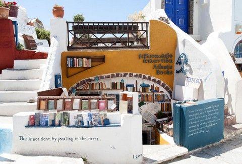 ATLANTIS-βιβλιοπωλείο-1-1