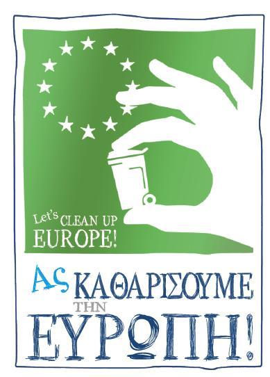 EYROPH