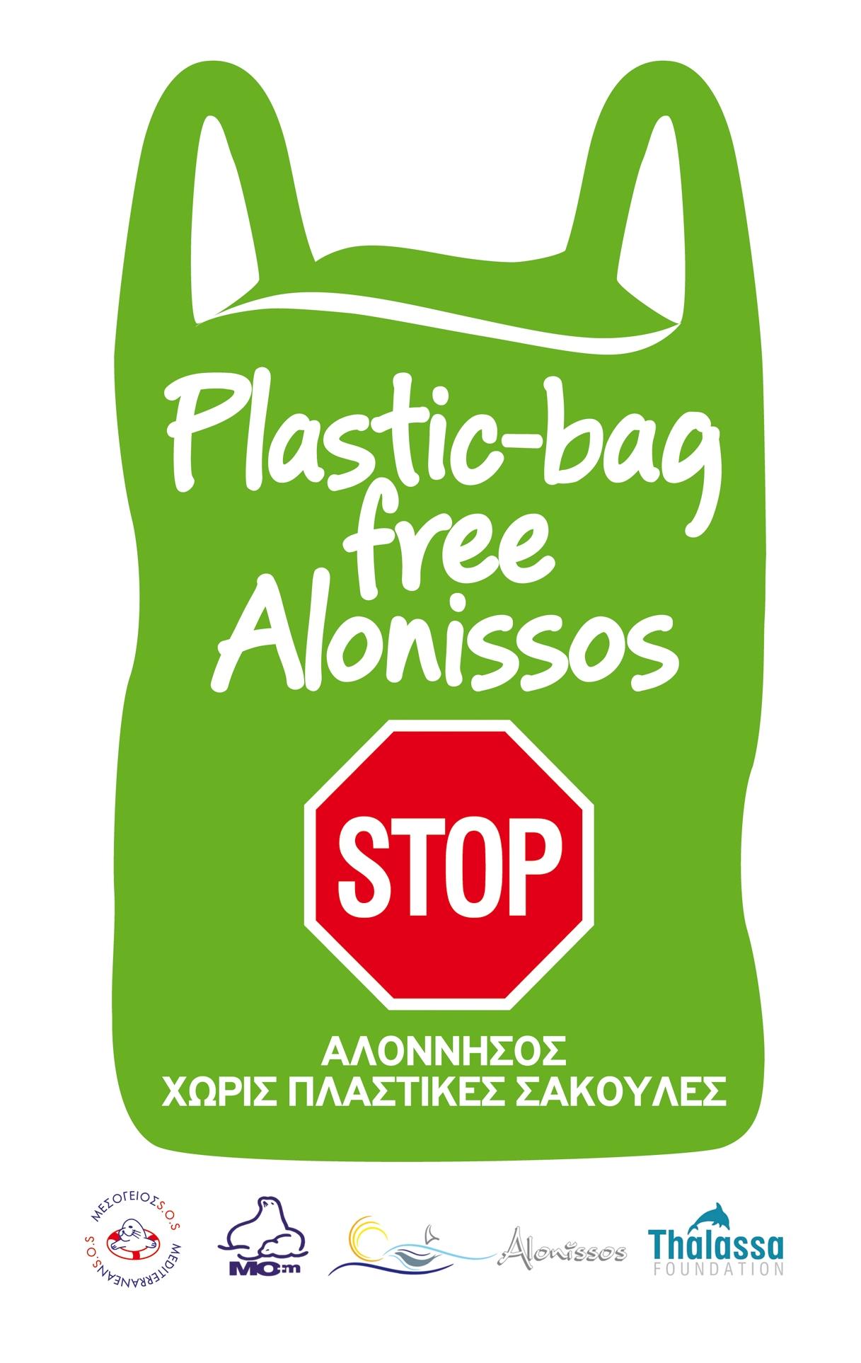 Plastic_Bag_Free_Alonissos_Logo_Final.indd