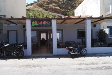 Αγγελία: Πωλείται επιχείρηση εστίασης (καφετέρια) στην παραλία Νειμποριού