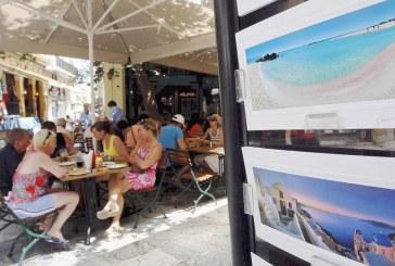 Παρατείνεται το πρόγραμμα ενίσχυσης μικρομεσαίων τουριστικών επιχειρήσεων