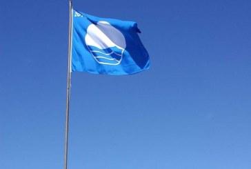 Τέσσερις «Γαλάζιες Σημαίες» φέτος στην Άνδρο!!!