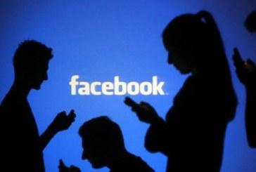 Πόσο χρόνο περνάμε στο Facebook