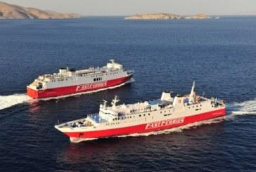 Έκτακτα δρομολόγια σήμερα από την Fast Ferries ενόψει της απεργίας της Π.Ν.Ο