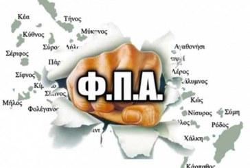 Βούτσης: Αγγίζει τα όρια της αντισυνταγματικότητας η αύξηση του ΦΠΑ στα νησιά