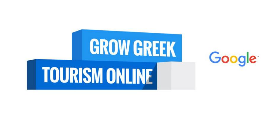 Grow_Greek_Tourism_F809060590
