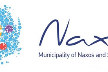 Δήμος Νάξου: Έγκριση απαλλοτρίωσης ή απευθείας εξαγοράς ακινήτου, στο οποίο βρίσκεται ο Πύργος Χειμάρρου