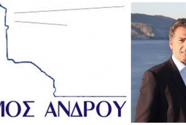 Ο Δήμαρχος Άνδρου Θ. Σουσούδης για τις Γαλάζιες Σημαίες: «Ένα ακόμη βήμα προς την ενίσχυση του τουριστικού προϊόντος του νησιού»