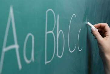 Ζητείται καθηγητής/καθηγήτρια αγγλικών από Φροντιστήριο Ξένων Γλωσσών στην Άνδρο