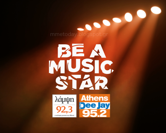 be-a-music-star-deejay-lampsi